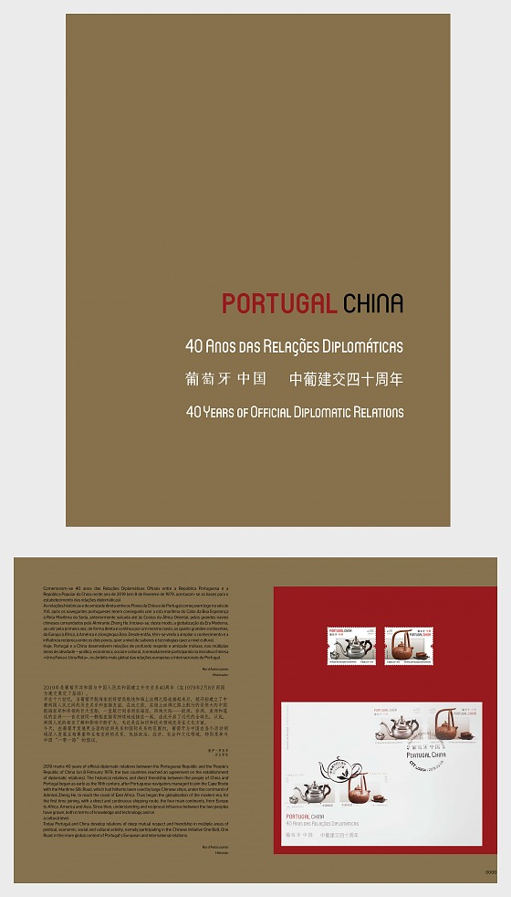 Special Pack - 40 Years of Official Diplomatic Relations Portugal China - Collectibles