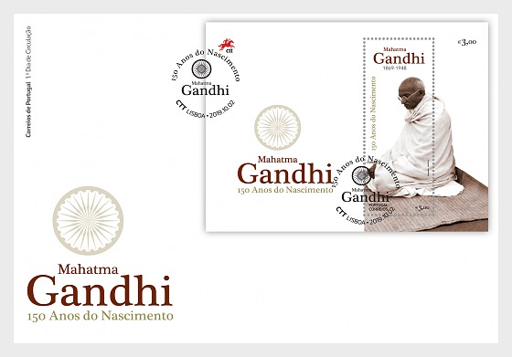 Mahatma Gandhi - 150 Years - FDC M/S - First Day Cover