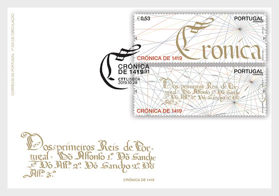 1419 Chronicle - First Day Cover