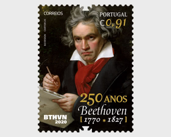 Ludwig Van Beethoven's 250th Anniversary - Set