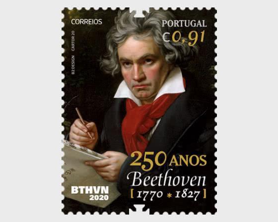 Ludwig Van Beethovens 250-Jähriges Bestehen - Serie