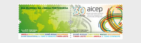 30 Anni AICEP - Giornata Mondiale della Lingua Portoghese - Serie