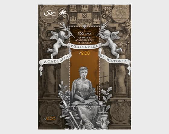 300 Years Foundation Royal Academy Of History - Miniature Sheet