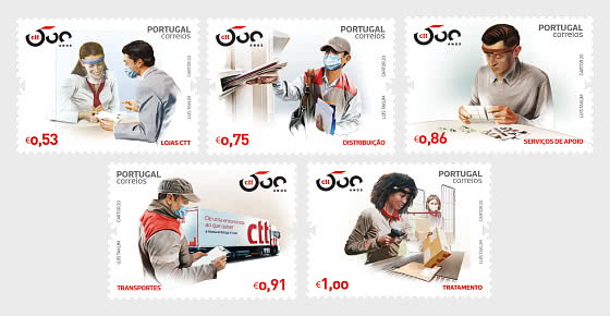 500 Years of the Postal Service in Portugal - Set