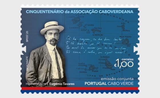 Cape - 50 Years of Verdean Association - Set