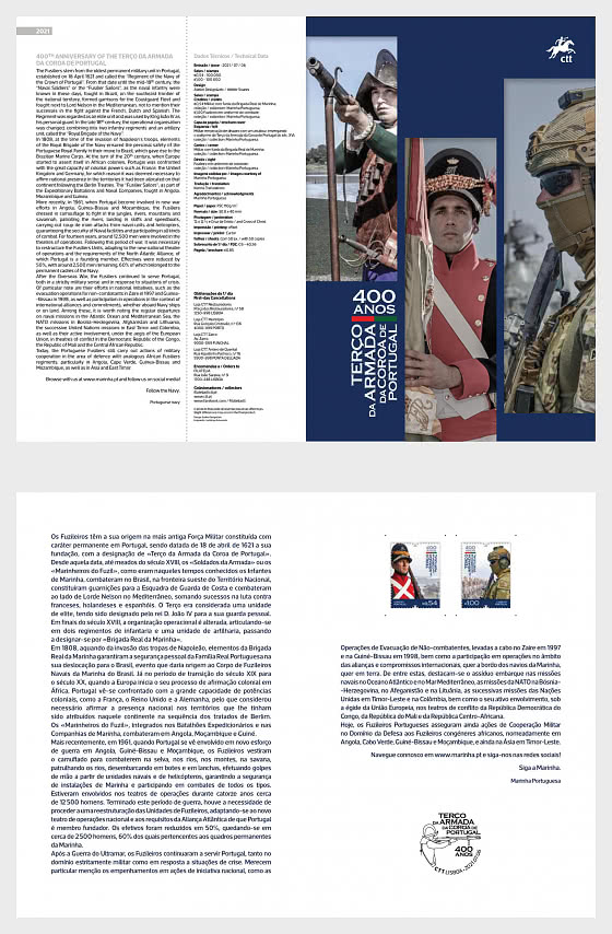 400th Anniversary Of The Terco Da Armada Da Coroa De Portugal - Brochure with Set Comes as CTO - Collectibles