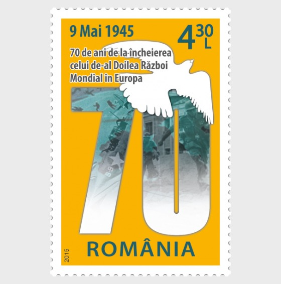 Victory Day, 70 years - Set