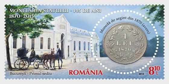 The Romanian Mint, 145 years - Set