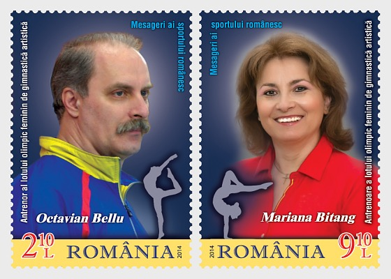 Messengers of Romanian Sport  - Set