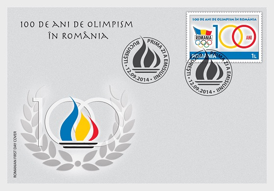 100 Years Of Olympism In Romania  - First Day Cover