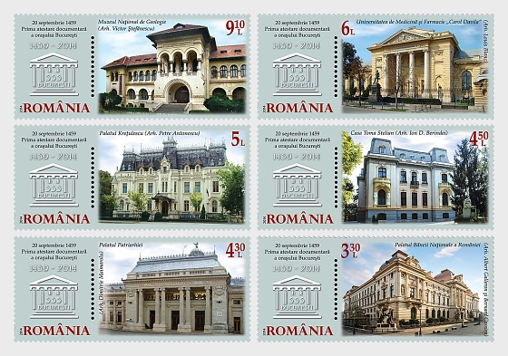 Bucharest, 555 years of Existence - Set
