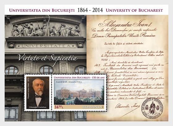 150 years, University of Bucharest - Souvenir Sheet