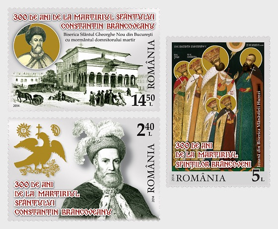 300 Years Since the Martyrdom of Saints Brâncoveanu - Set