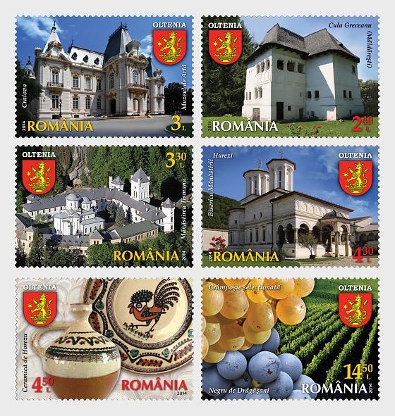 Discover Romania, Oltenia - Set