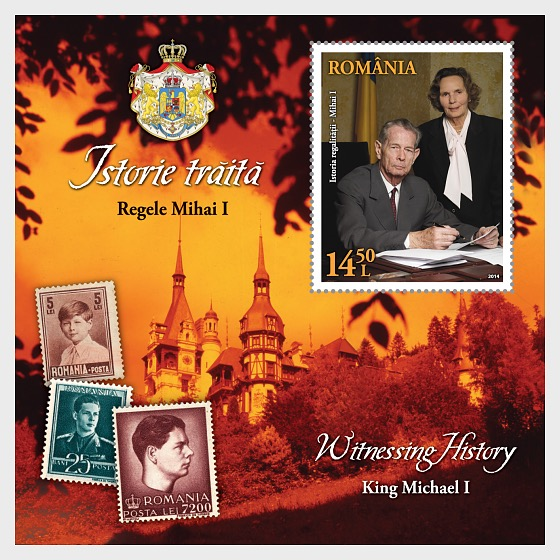 The History of Royalty, Michael I - Souvenir Sheet