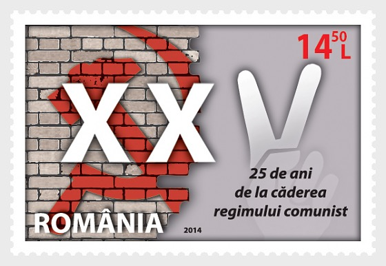 25 Years Since the Fall of Communism  - Set