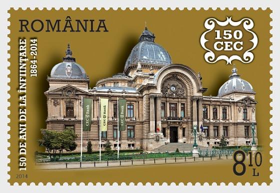 150 Years since the Establishment of the Romanian Savings Bank - Set