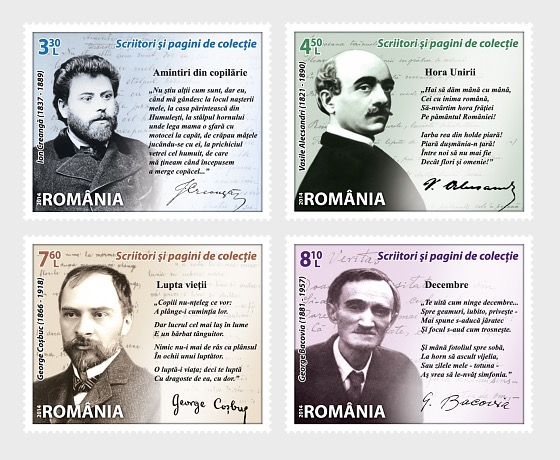 Romanian Writers & Their Collection Pages - Set
