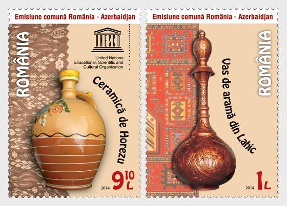 Joint Issue Romania & Azerbaidjan - Traditional Folk Art - Set