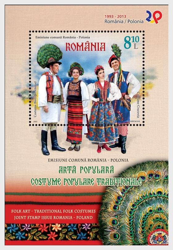 Oradea – 900 años de testimonio documental - Souvenir Sheet