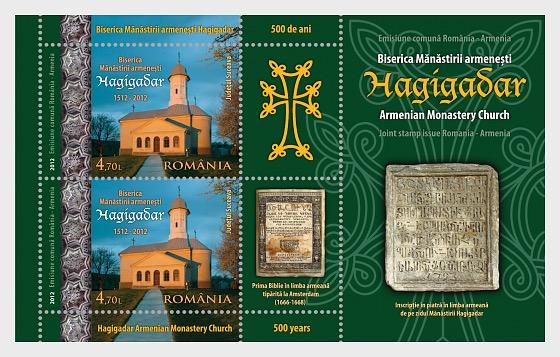 Joint stamp issue Romania – Armenia: Hagigadar Armenian Monastery Church – 500 years - Miniature Sheet