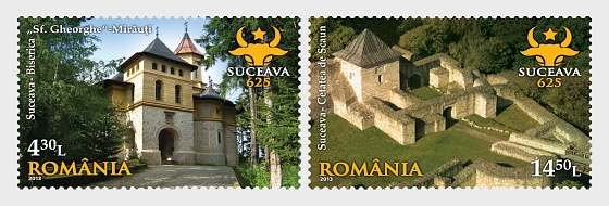 Suceava – 625 años desde la primera mención documental - Series