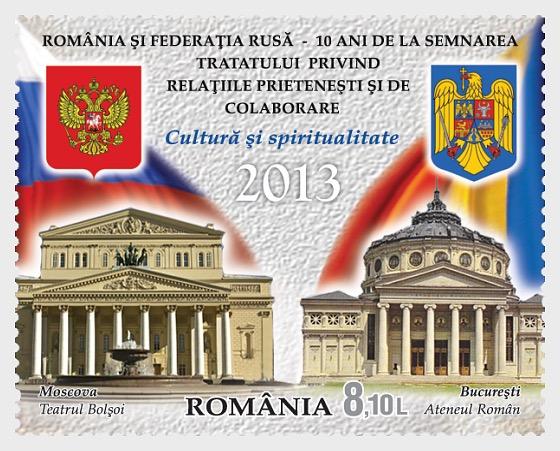 Cultura y espiritualidad: Rumanía y Federación de Rusia - Series
