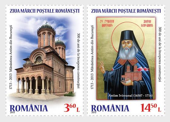 Día del Sello 2013 Monasterio Antim – 300 años  - Series