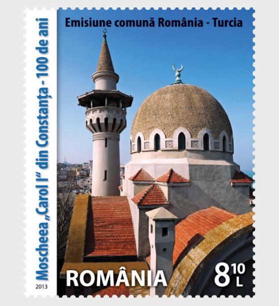 Emisión conjunta de sello de RUMANÍA-TURQUÍA - Series