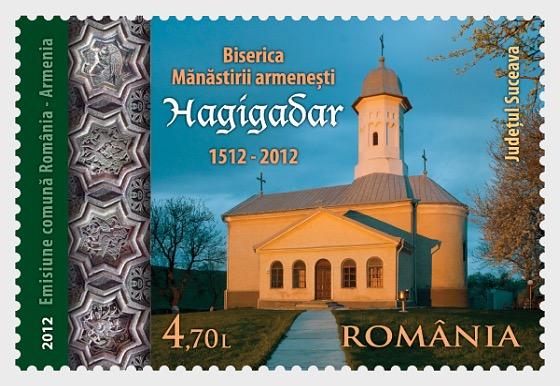 Joint stamp issue Romania – Armenia: Hagigadar Armenian Monastery Church – 500 years - Set