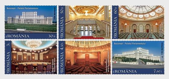 Palacio del Parlamento  - Series