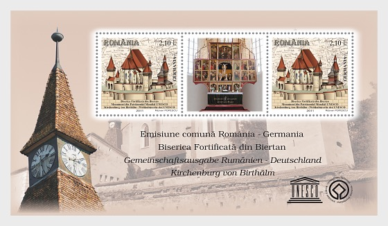 Romania 2011 Miniature Sheet - Joint stamp issue Romania-Germany: Fortified Church of Biertan – UNESCO World Heritage - Miniature Sheet