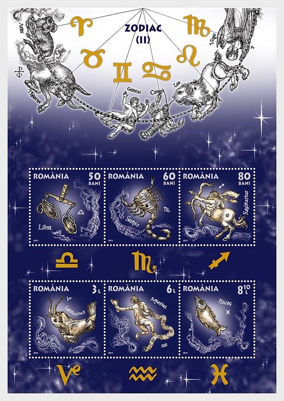 Zodiac (II) - Miniature Sheet