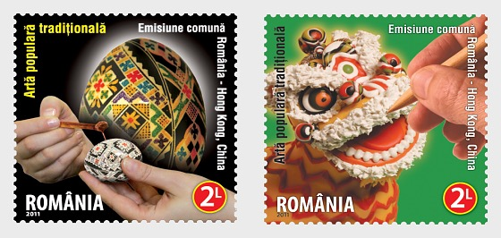 Joint stamp issue Romania – Hong Kong, China: Handicraft - Set