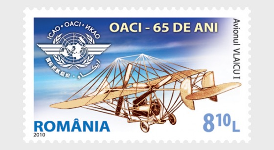Romania 2010 Set - 65 Years of Empowering the Global Community Through Aviation - ICAO - Set