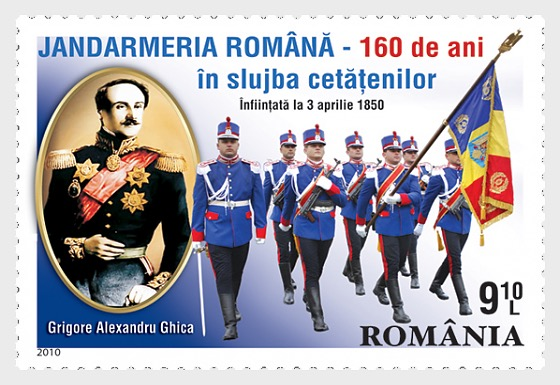 Romanian Gendarmerie – 160 years - Set