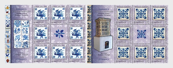 Joint stamp issue Romania-Portugal: Ceramics - Tiles (Cahle and Azulejos) - Miniature Sheet