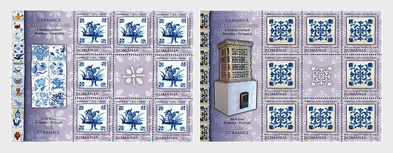 Romania 2010 Miniature Sheet - Joint stamp issue Romania-Portugal Ceramics - Tiles, Cahle and Azulejos (Silver Foiling) - Miniature Sheet
