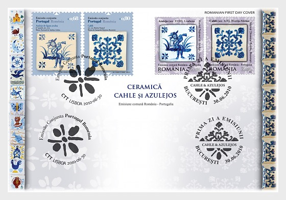 Joint stamp issue Romania-Portugal: Ceramics - Tiles (Cahle and Azulejos) - First Day Cover