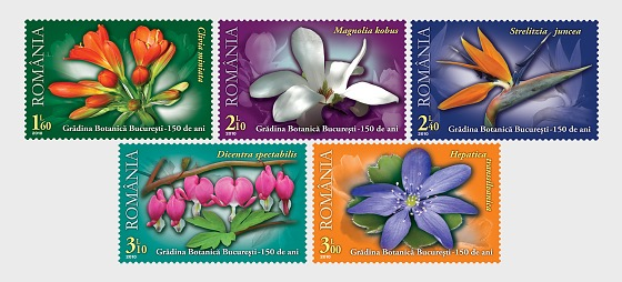 150 years since the inauguration of the Botanical Garden of Bucharest, 1860-2010 - Set
