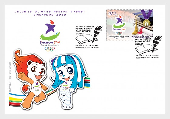Youth Olympic Games - Singapore 2010 - First Day Cover