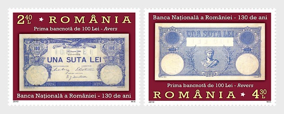 130 years since the establishment of the National Bank of Romania - Set