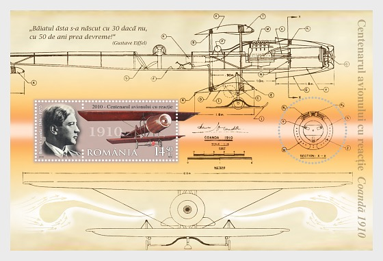 Centenary of the jet aircraft - Coanda 1910 - Souvenir Sheet