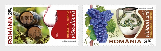 Joint stamp issue Romania-Cyprus: Viticulture - Set