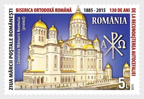 Día Stamp - 130 años desde el reconocimiento de la Autocefalía de la Iglesia Ortodoxa Rumana - Series