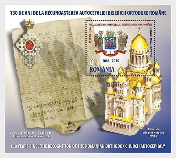 Día Stamp - 130 años desde el reconocimiento de la Autocefalía de la Iglesia Ortodoxa Rumana - Souvenir Sheet