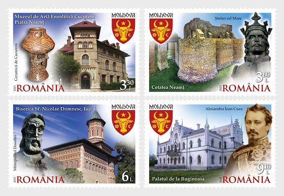 Descubra Rumania - Moldavia - Series
