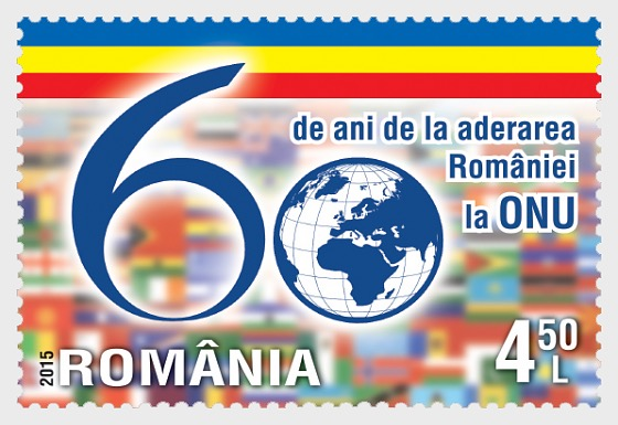 70 years since the foundation of the UN, 60 years since Romania joined UN - Set