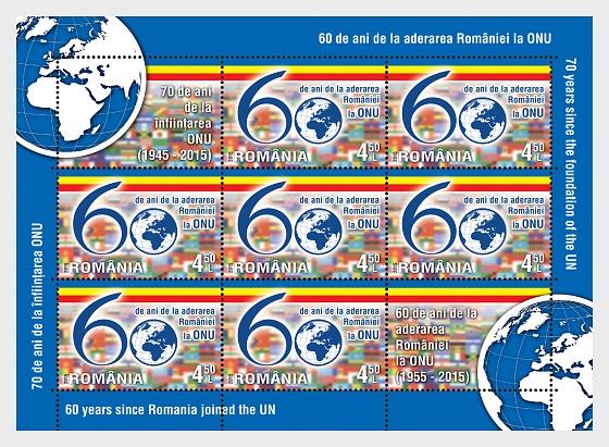 70 años desde la fundación de la ONU, 60 años desde que Rumania se unió a la ONU - Mini Hojas