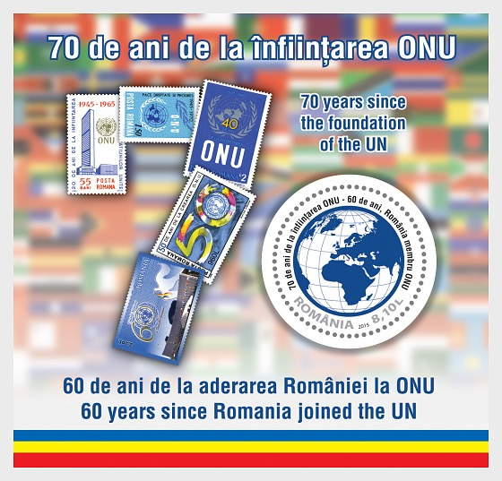 70 years since the foundation of the un 60 years since romania joined un souvenir sheet